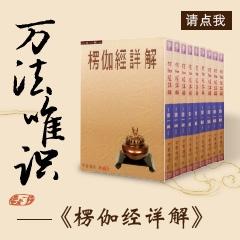 240x240_b01_006 (简体)