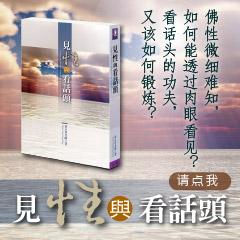 240x240_b01_042 (简体)
