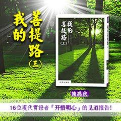 240x240_b01_090 (简体)