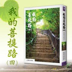 240x240_b01_093 (简体)