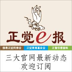 240x240_e報 (简体)