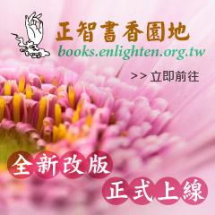 書香網站全新改版